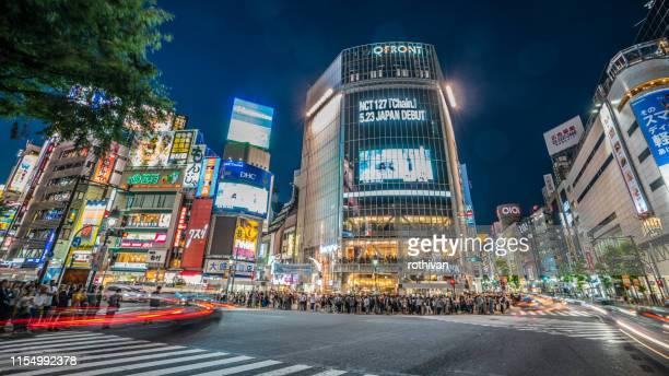 beautiful shibuya at night - shibuya ward stock pictures, royalty-free photos & images