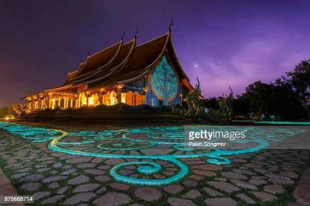Beautiful Temple Phu Proud at Sirindhorn District, Ubon Ratchathani Province, Thailand