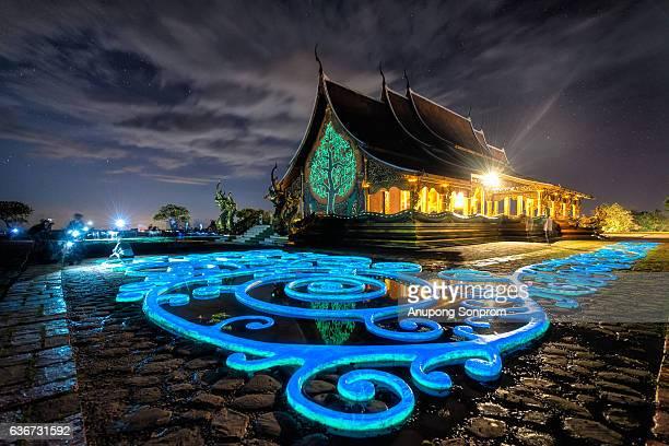 Beautiful thai temple in Ubon Ratchathani Province ,Thailand