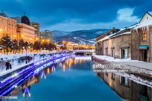 beautiful view of otaru canal at night, japan. - 小樽市 ストックフォトと画像