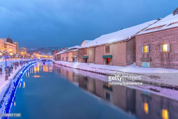 beautiful view of otaru canal , otaru is most popular travel destination city near sapporo in hokkaido. - 小樽市 ストックフォトと画像