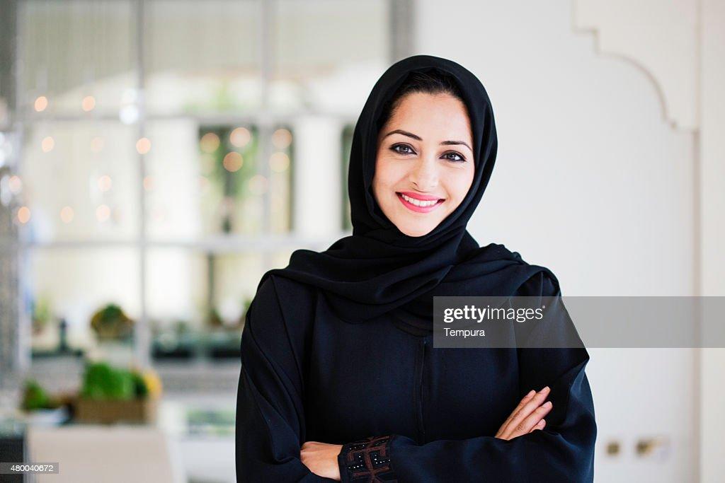 Beautifule middle eastern woman in Hijab. : Stock Photo