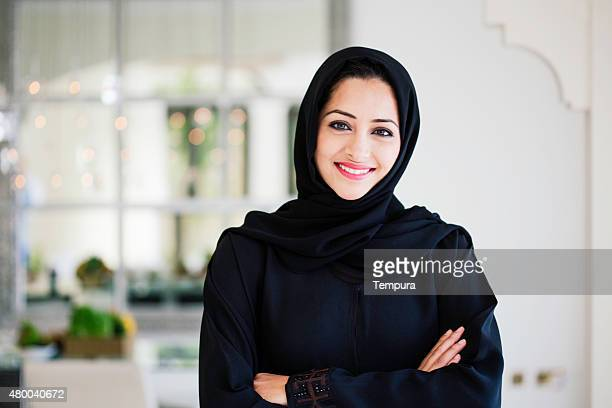 60 Top Hijab Pictures, Photos, & Images - Getty Images