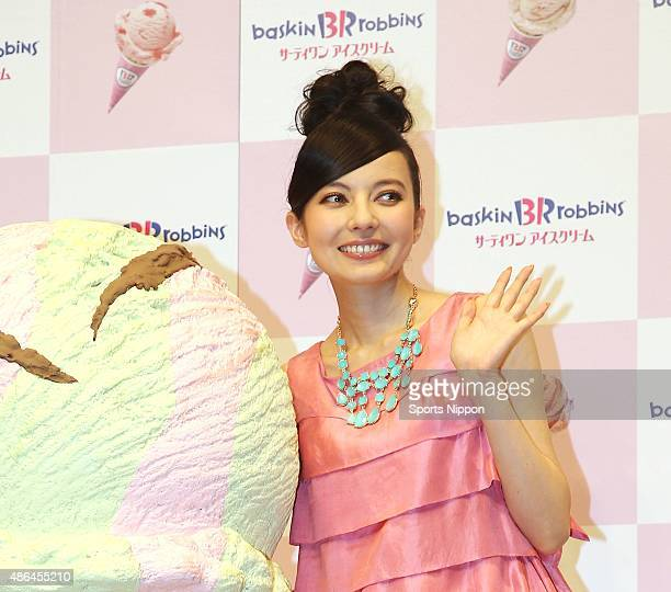 Becky attends the 31 Ice Cream press conference on March 26 2014 in Tokyo Japan