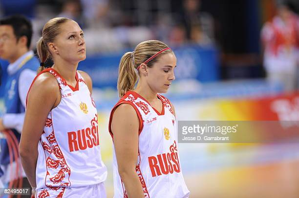 Becky Hammon of Russia concentrates before the game against the U.S. Women's Senior National Team during the women's semifinals basketball game at...