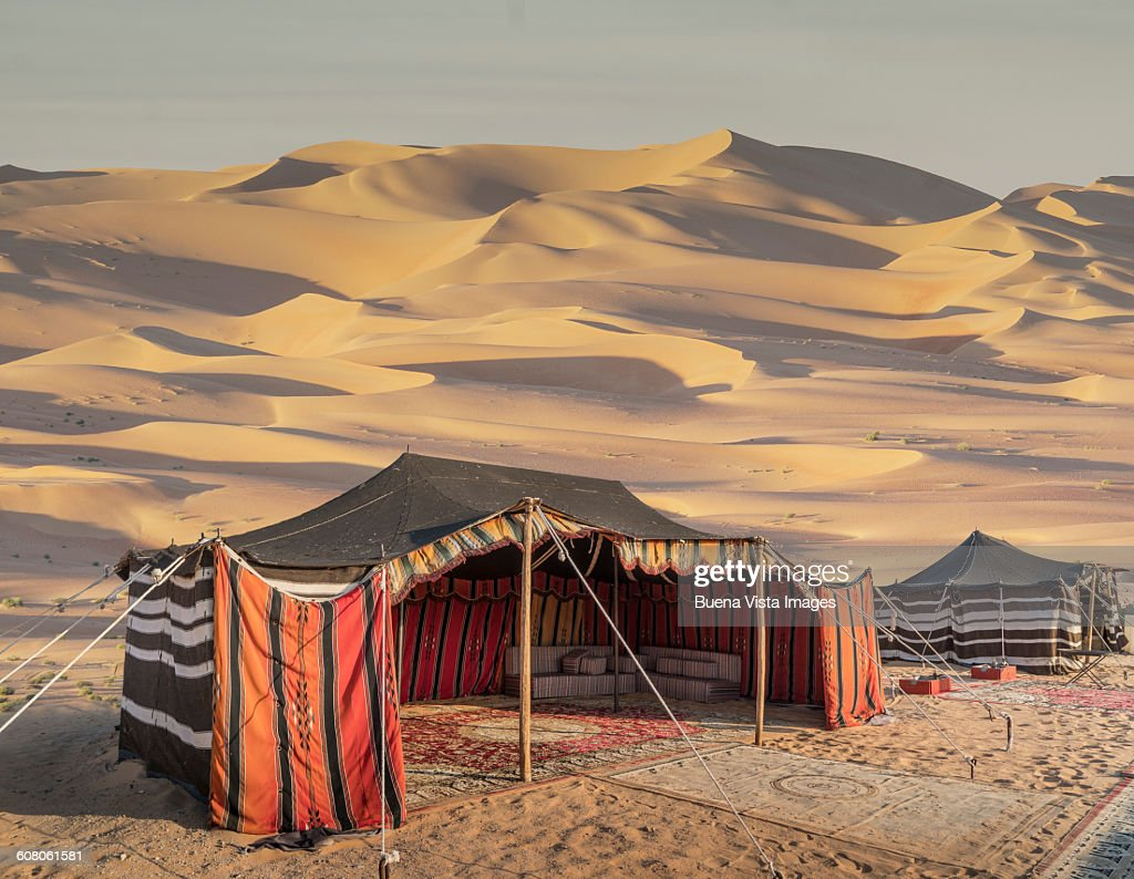 Bedouin tent in the desert : Stock Photo