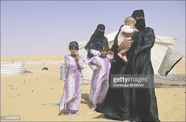 Bedouin women of the Rub al Khali desert the largest desert in Saudi Arabia In February 2003Bedouin camp the women are in charge of educating the...