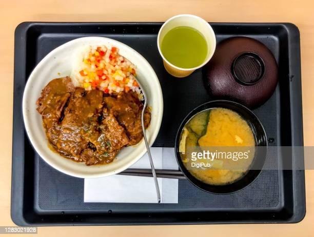 beef steak rice bowl teishoku - aburaage stock pictures, royalty-free photos & images