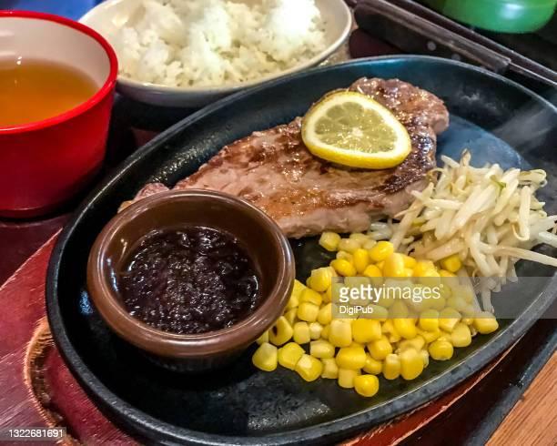 beef steak teishoku - yōshoku imagens e fotografias de stock