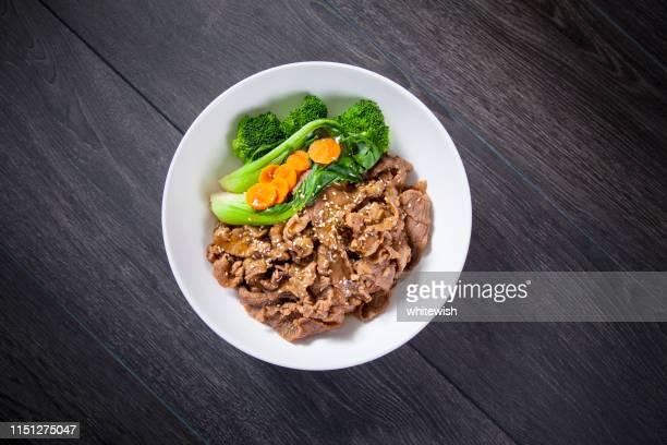ビーフ照り焼きボウル - 白梗菜 ストックフォトと画像