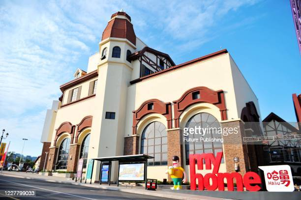 Beer museum. Qingdao, Shandong Province, China, July 25, 2020. The 30th Qingdao International Beer Festival is about to open.- PHOTOGRAPH BY Costfoto...