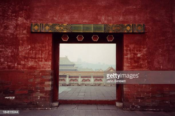 Beijing, 1992. A square gateway at the Forbidden City.