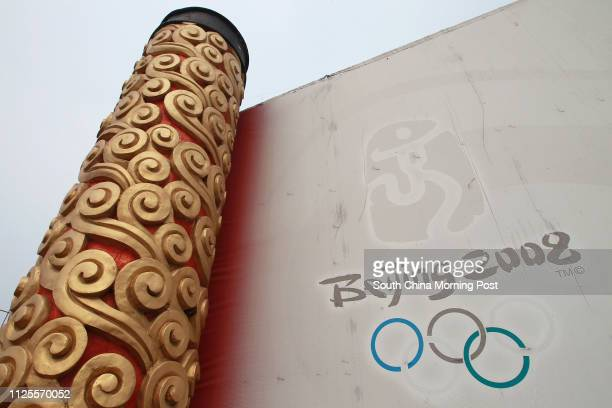 Beijing 2008 Olympic Games logo are still seen in the Shunyi Olympic Rowing-Canoeing Park, on the outskirts of Beijing city. 06AUG13 == Photo by...