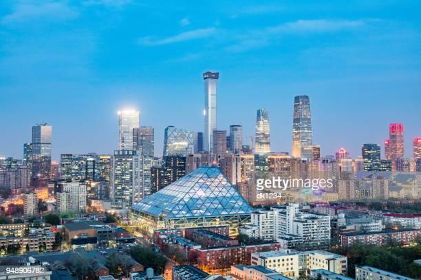 Beijing business district night.