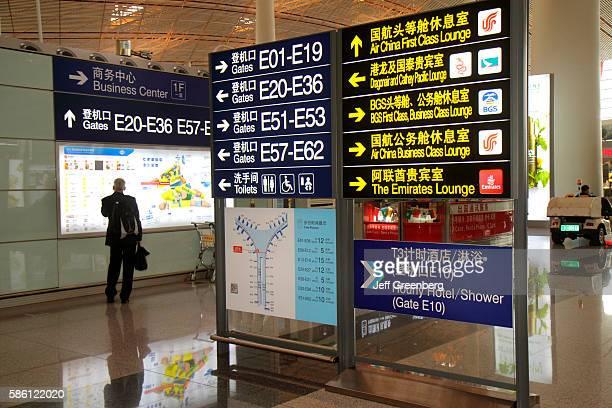 Beijing Capital International Airport PEK terminal concourse directions sign