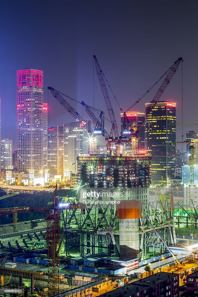 Beijing CBD construction site : Stock Photo