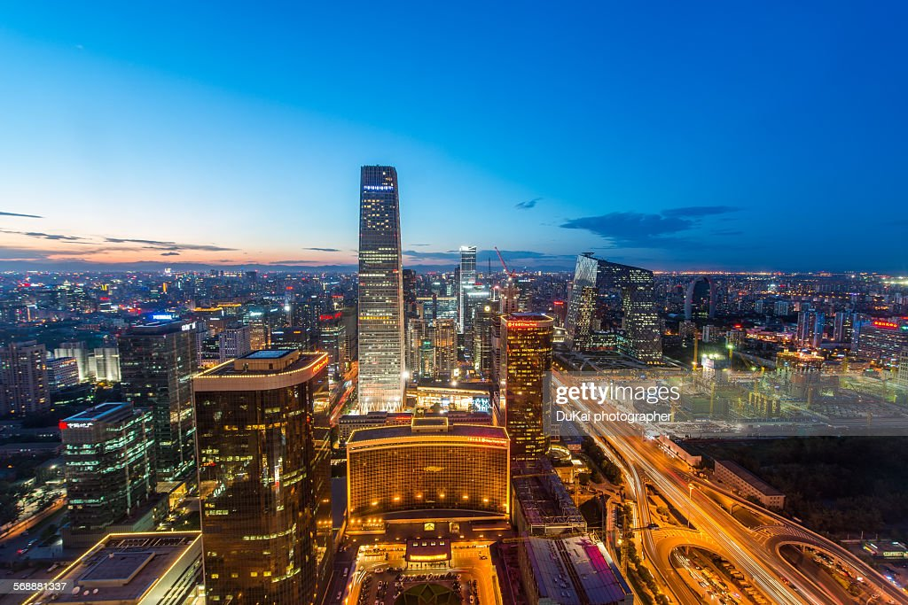 Beijing CBD : Stock Photo