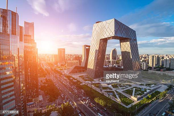beijing central business district buildings skyline, china cityscape - beijing province stock photos and pictures