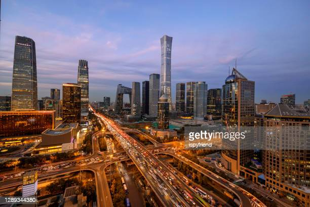 beijing central business district buildings skyline night, beijing china cityscape - beijing stock pictures, royalty-free photos & images