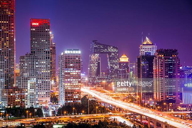 Beijing Central Business District, night view
