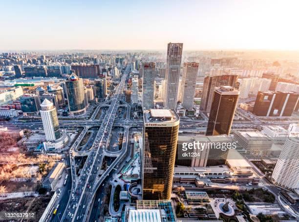 北京中央ビジネス地区 - 中国北東部 ストックフォトと画像