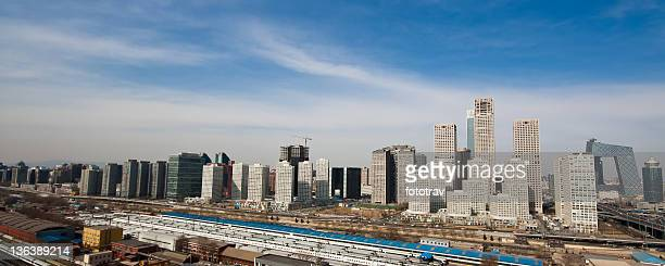 Peking, Central Business District