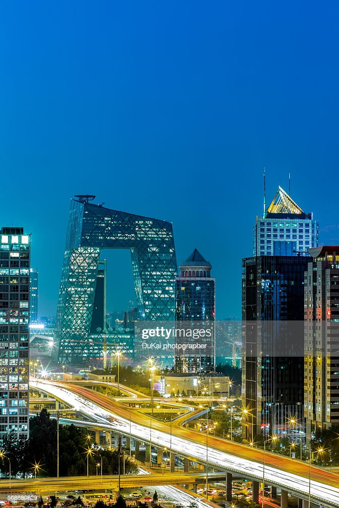 beijing central business district : Stock Photo