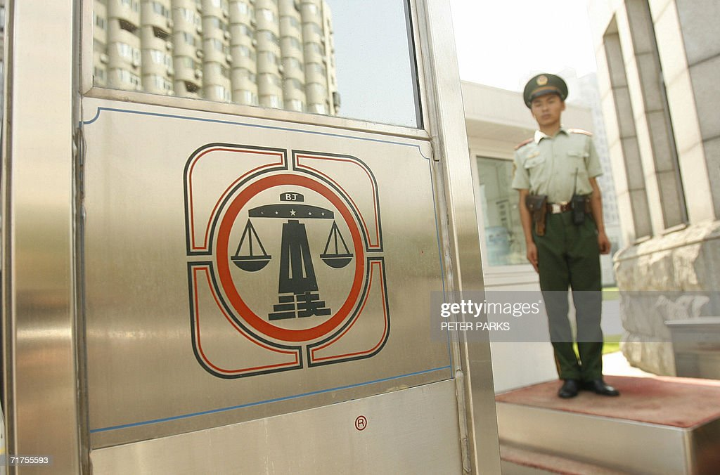 A Chinese paramilitary policeman stands : ニュース写真