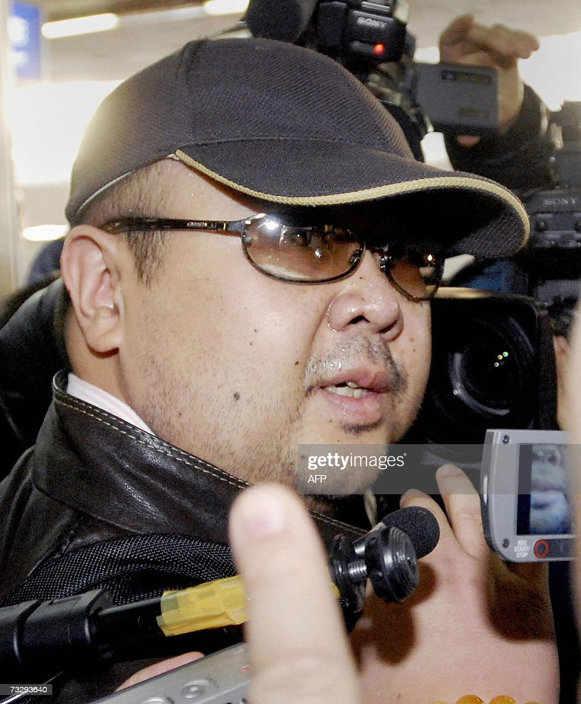 A man believed to be North Korean leader... : News Photo