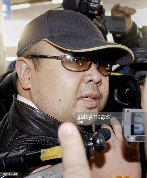 A man believed to be North Korean leader Kim JongIl's eldest son Kim JongNam is surrounded by journalists upon his arrival at Beijing's capital...