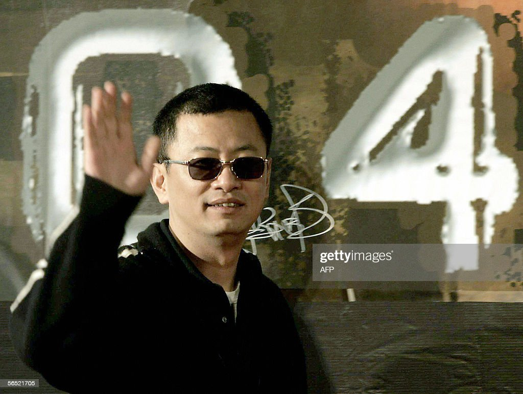 - A picture taken 26 September 2004 in Beijing, shows Hong Kong director Wong Kar-wai waving to the crowd as he arrives for the preview of his latest movie '2046'. Wong Kar-Wai will head the jury at the 2006 Cannes film festival, organisers announced 04 January 2006. It's the first time the honour has been given to a Chinese filmmaker.