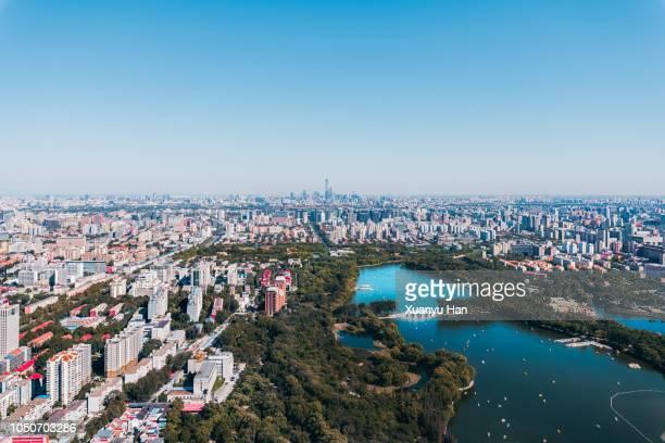 beijing city skyline - peking stockfoto's en -beelden