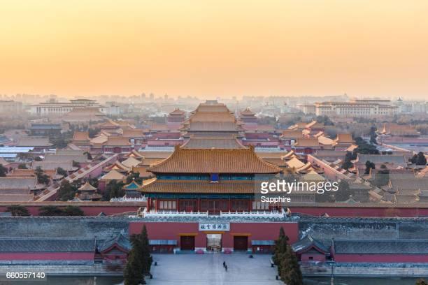 Beijing city skyline