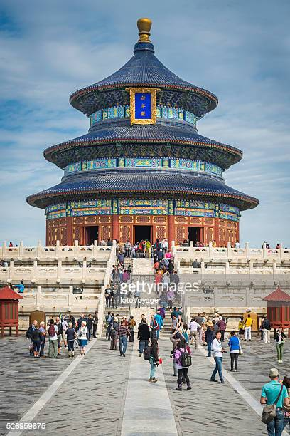 beijing crowds of tourists at temple of heaven pagoda china - courtyard stock photos and pictures