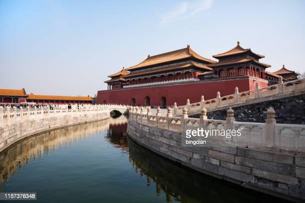 beijing forbidden city - beijing stock pictures, royalty-free photos & images