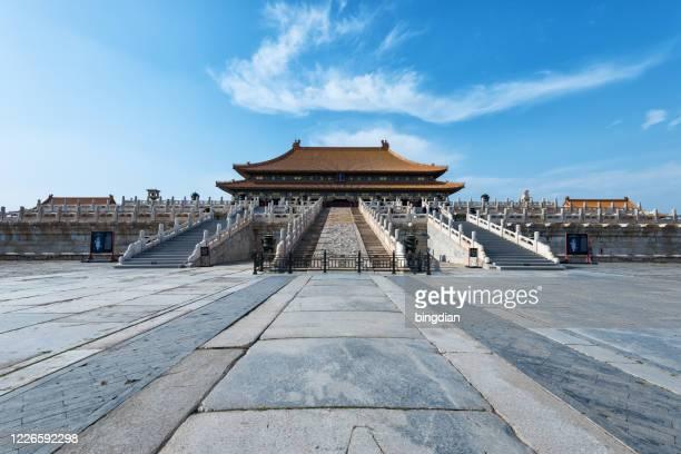 peking förbjudna torget och palatset - porträt bildbanksfoton och bilder