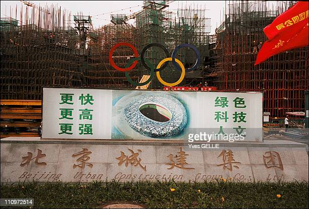 Beijing gets ready to host 2008 Summer Olympics in Beijing, China on September 14th, 2005 - The national Olympic stadium - The National Stadium is...