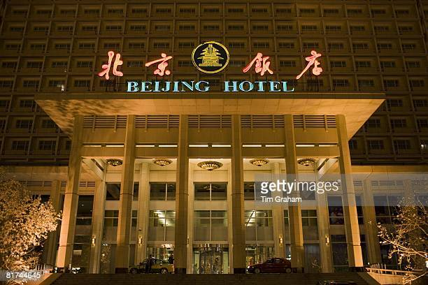 Beijing Hotel official host hotel for Beijing Olympic Games China