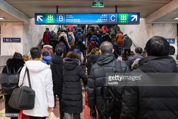 """pequim metro linha 2 estação de """"estação ferroviária de pequim"""", lotado de multidão segurando a bagagem pronta para retornar para o ano novo em casa de comboio. - segunda feira - fotografias e filmes do acervo"""