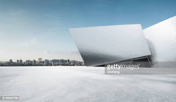 Beijing Minsheng Art Museum