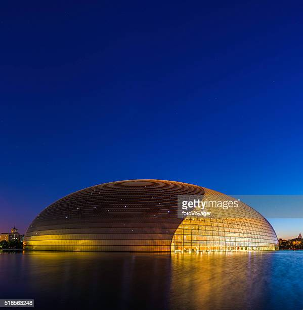 beijing national centre for the performing arts opera house china - beijing opera stock photos and pictures
