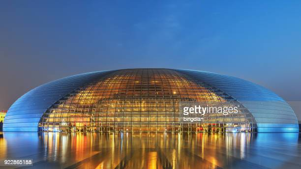 beijing national grand theater night view - peking opera stock photos and pictures