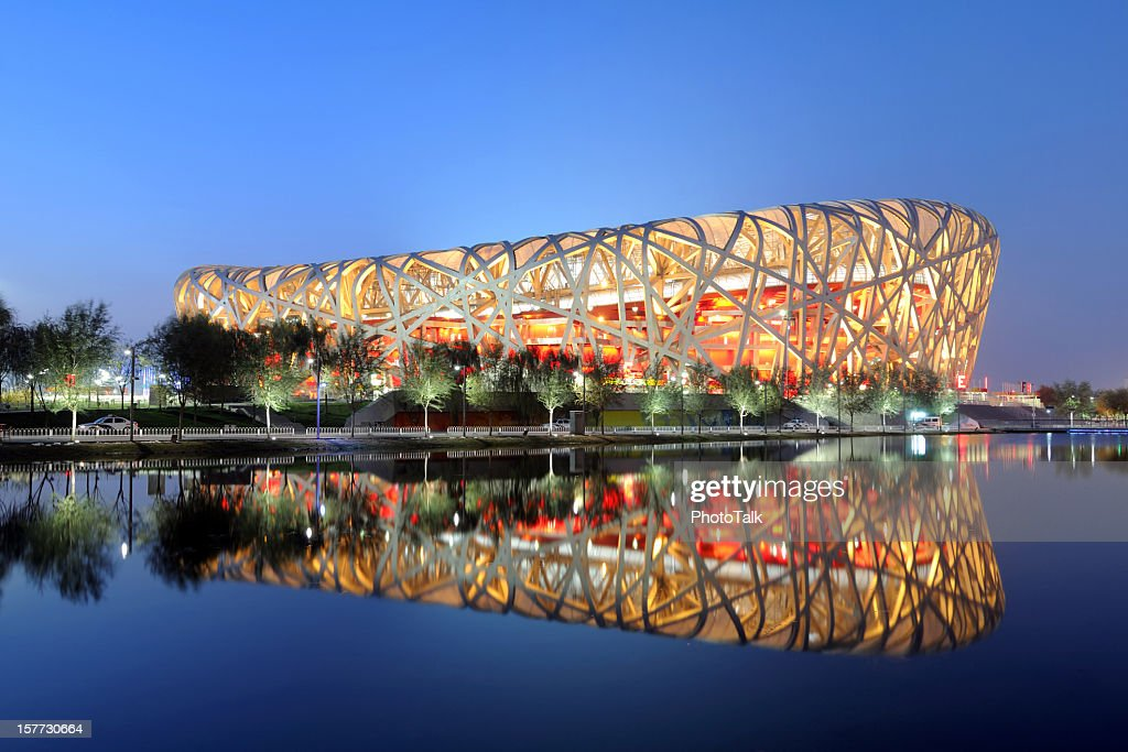 "Beijing National Olympic Stadium ""Bird's Nest"" - XLarge : Stock Photo"