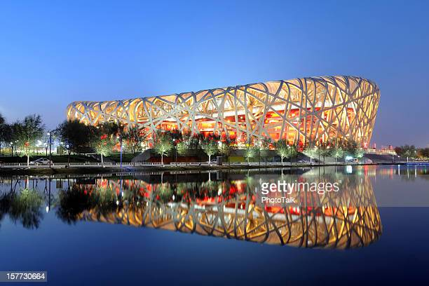 "Beijing National Olympic Stadium ""Bird's Nest"" - XLarge"