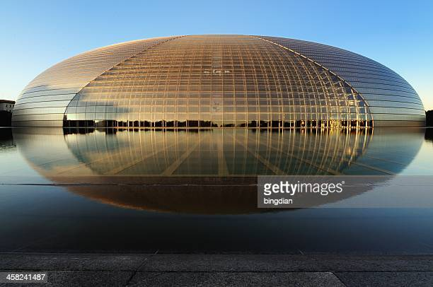 beijing national opera house in the morning - beijing opera stock photos and pictures