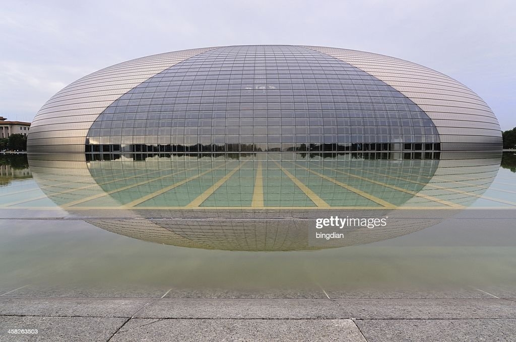 Beijing National Opera House in the morning : Stock Photo