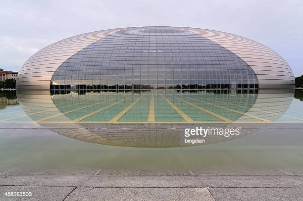 Beijing National Opera House in the morning