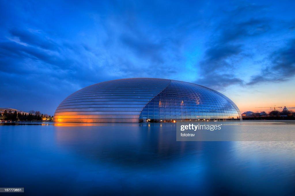 "Beijing National Opera: ""The Egg"" - China night skyline : Stock Photo"