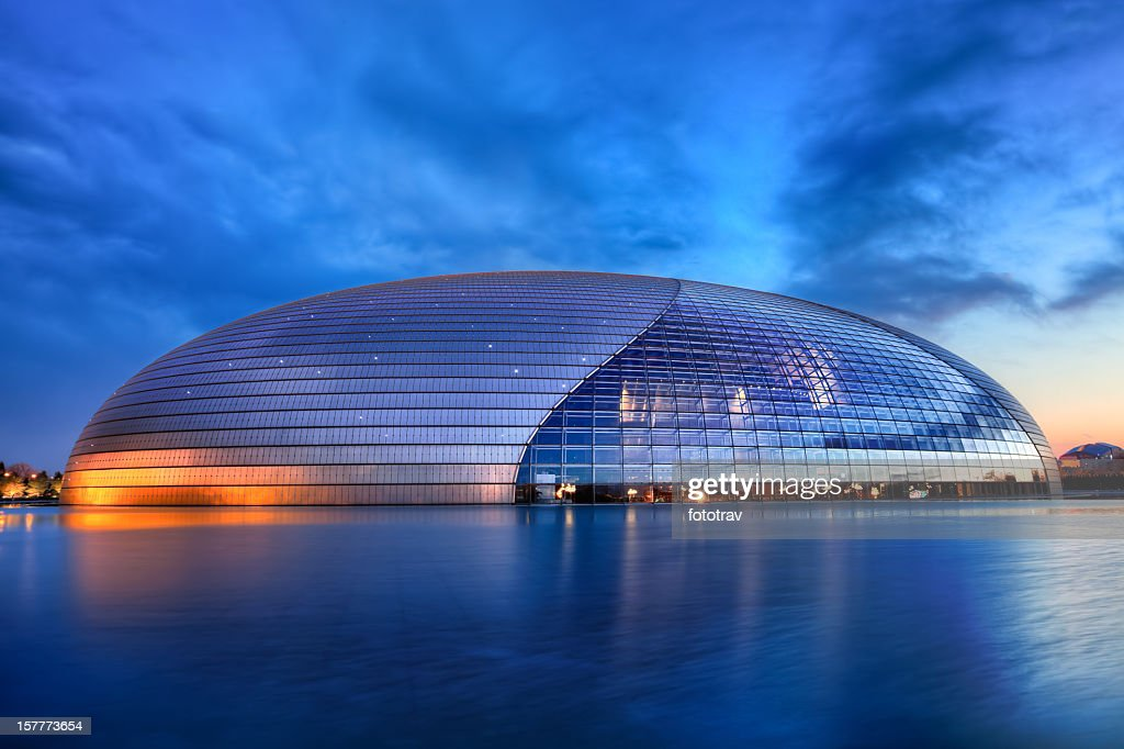 "Beijing National Opera: ""The Egg"" - China night skyline : Stock Photo"