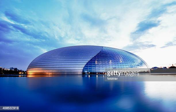 """beijing national opera: """"the egg"""" - china night skyline - beijing opera stock photos and pictures"""
